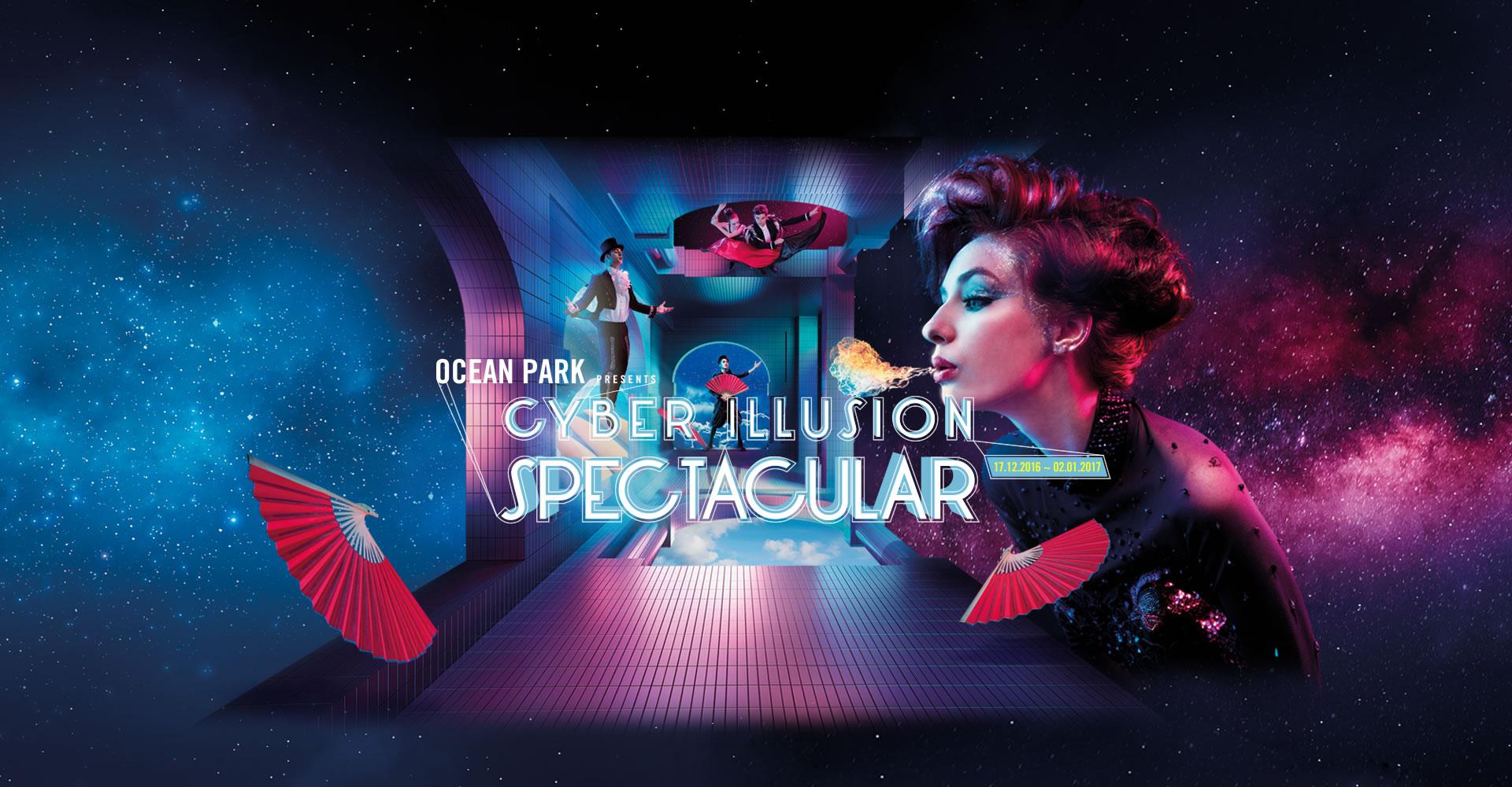 OP Cyber Illusion Spectular