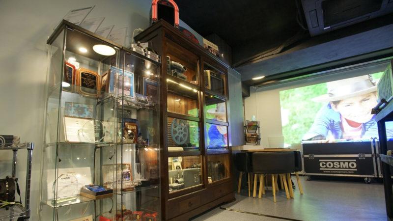 AV Museum